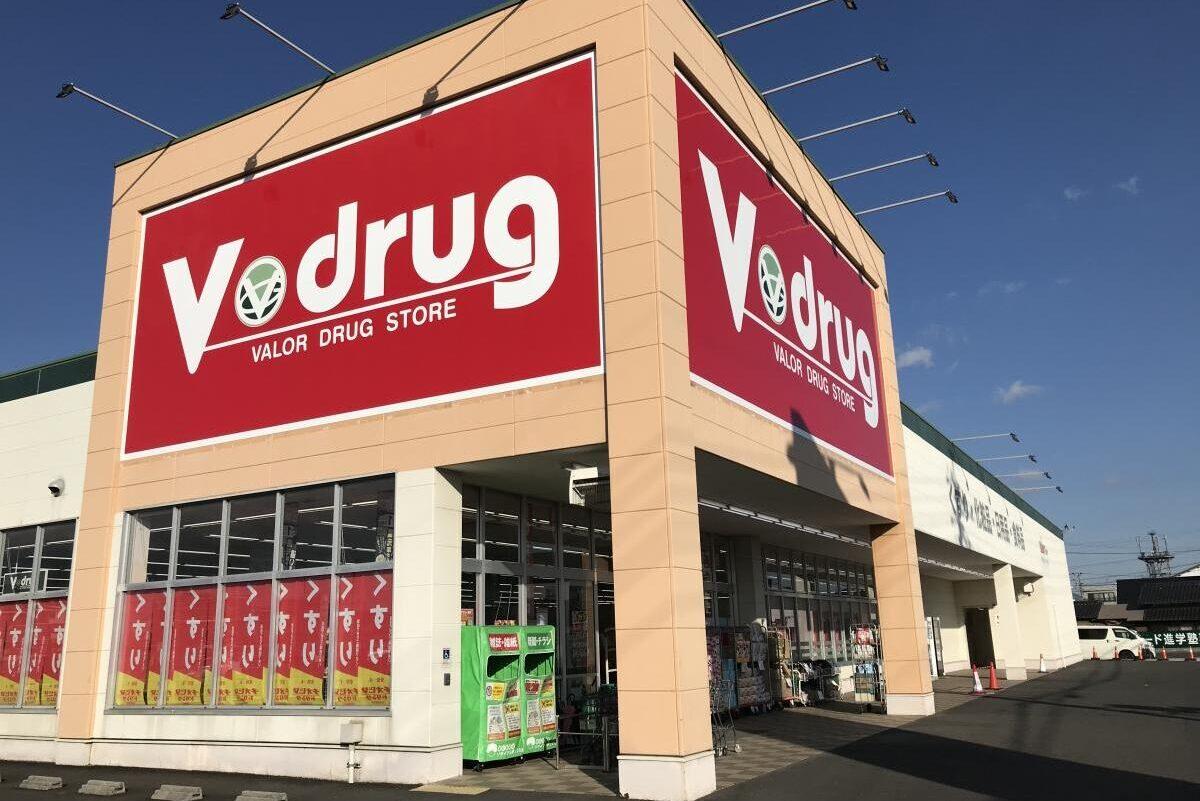 V-drug